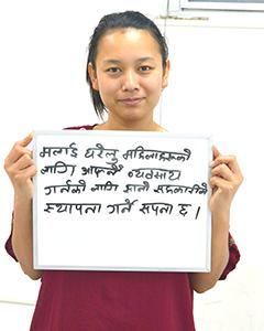 ネパールのスジャータさん