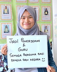 インドネシアのモニカさん